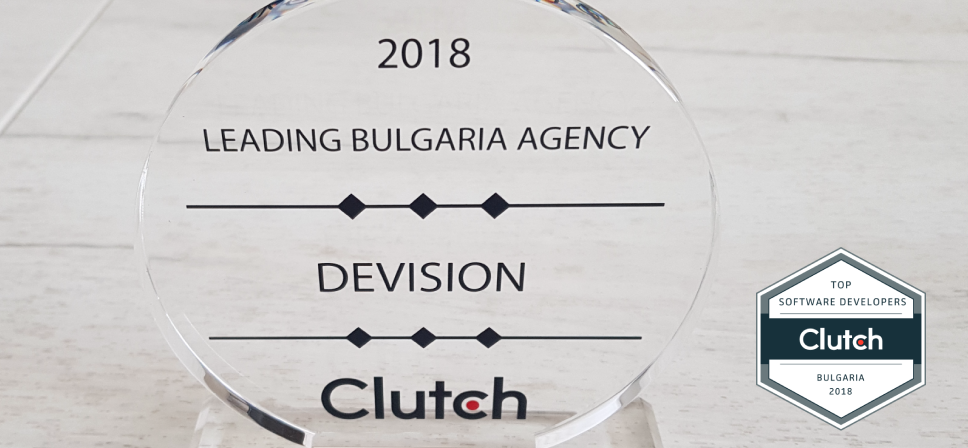 Top Software Development Companies in Bulgaria Award